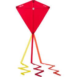 风筝运动单线风筝 ORAO MFK 100