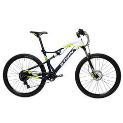 山地自行车运动27 英寸山地自行车 B'TWIN Rockrider 560 S