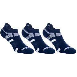 成人低帮运动袜RS 560 三双装- 深蓝色