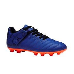 儿童硬地足球鞋Agility 140 FG Kids' 带魔术贴- 蓝色/橙色