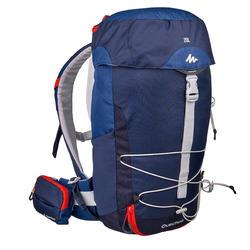 山地徒步背包 MH100,20升 - 蓝色