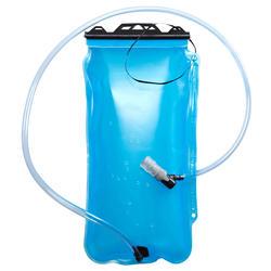 2升越野跑步胶囊水袋