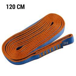 120厘米攀岩扁带环(绳套)