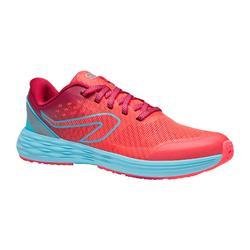 儿童田径跑步鞋 -粉红色蓝绿色