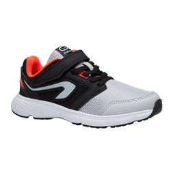 防泼水儿童跑步鞋 KALENJI RUN SUPPORT RIB-TAB