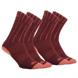 SH100 成人冬季徒步保暖袜 - 暗红色