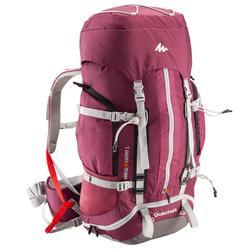 EASYFIT女式户外登山背包 ,50 升 - 紫色