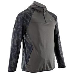 有氧心肺训练透气弹性 、暖和舒适男士长袖外套/运动衫 DOMYOS 500系列