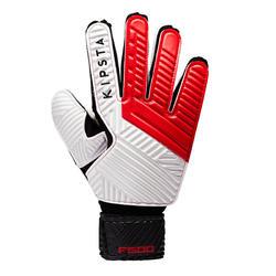 足球动乳胶防滑耐磨男士守门员手套 KIPSTA  F500 Adult Football Goalkeeper Gloves
