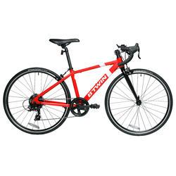 Triban 100 26寸青少年公路自行车 (8-12岁)