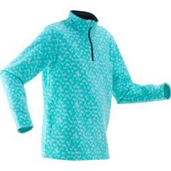 户外登山运动保暖透气轻便儿童儿童户外服装抓绒衫 QUECHUA 儿童户外抓绒衣摇粒绒快干透气保暖