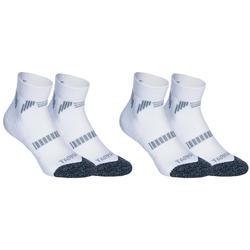 成人篮球袜500 Low Unisex 两双装- 白色
