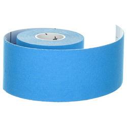 肌内效绷带Kinesiology 肌力贴 5厘米 x 5米 蓝色
