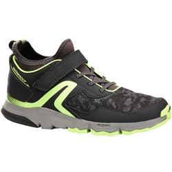 NW 580 北欧青少年健走鞋 - 灰色绿色