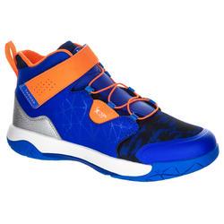 男孩/女孩篮球鞋Spider Lace 适用于中阶篮球爱好者- 蓝色/橙色