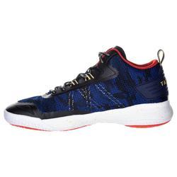 成人篮球运动鞋SC500 Mid 适用于中阶篮球爱好者- 蓝色/红色/橙色