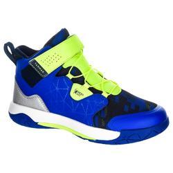 男孩/女孩篮球鞋Spider Lace - 蓝色/黄色