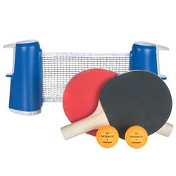 乒乓球网套装 小号(含两支趣味乒乓球拍和两个球)