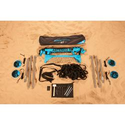 沙滩网球工具箱(底座、球网)