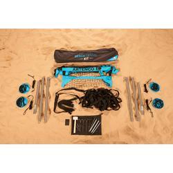 沙滩网球工具箱