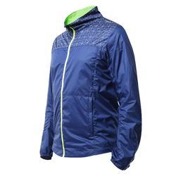 防风夹克500 -蓝色