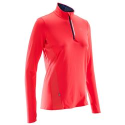 女式跑步快干长袖拉链运动衫-珊瑚红色