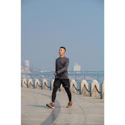 HW 540男士牛皮健走鞋 - 棕褐色