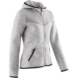 综合体能-健身空气层面料/密实保暖女童长袖外套 DOMYOS 500系列