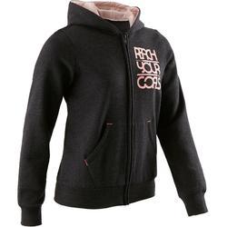 基础塑形/普拉提柔软舒适保暖运动外套开衫童装女童5~14岁健身夹克 DOMYOS Gym' Jacket