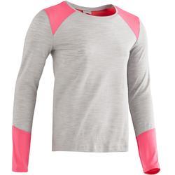 综合体能-健身肤感舒适、柔软女童长袖T恤 DOMYOS 500系列