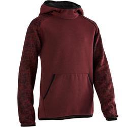 综合体能-健身保暖/舒适男童长袖外套 DOMYOS 500系列