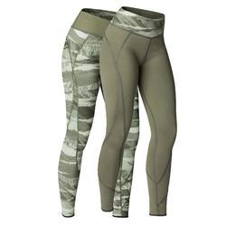 瑜伽双面可穿活动自如透气排汗女士紧身裤 DOMYOS
