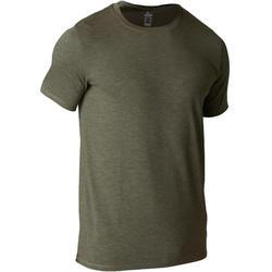 基础塑形/普拉提吸汗轻薄快干棉质宽松拉伸运动短袖男士T恤 DOMYOS regular active