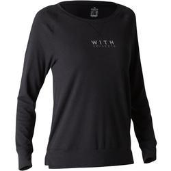 女式基础健身长袖 T 恤