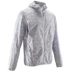 跑步运动防雨男士夹克外套 KALENJI
