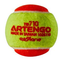 网球TB110 - 橘色