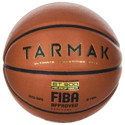 7号篮球 BT900 FIBA认证,适用于男孩和成人
