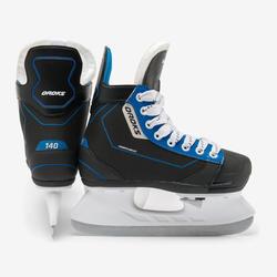 儿童冰球鞋IH 140