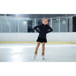 儿童花样滑冰夹克- Black