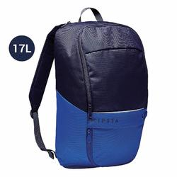 团队运动背包Classic 17升- 深蓝色/靛蓝