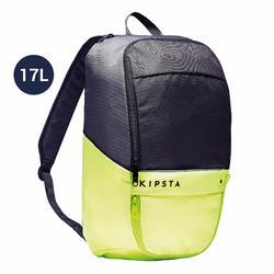 足球运动运动背包双肩包 KIPSTA Classic 17L