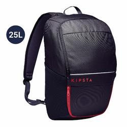 团队运动背包Classic 25升-黑色