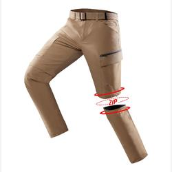 TRAVEL 500 男式徒步旅行可拆卸长裤 - 驼色