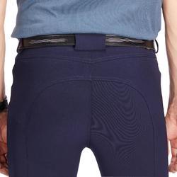 500 补丁马裤-海军蓝
