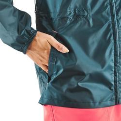 女式郊野徒步防水夹克-蓝色丨NH100 RAINCUT