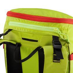 攀登背包 ALPINISM 22 - 黄色