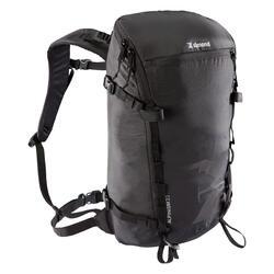 攀登背包 22 升 ALPINISM 22 - 黑色