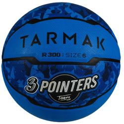 女孩/男孩/女性初学者 6号篮球R300 - 蓝色