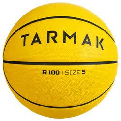 5/7 号篮球R100 黄色专为初学者设计使用。