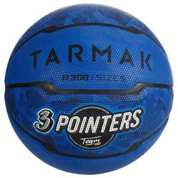 篮球 R300 5号球 适用于10岁以下的初学者 - 蓝色